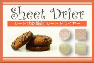SHEET-DRIER
